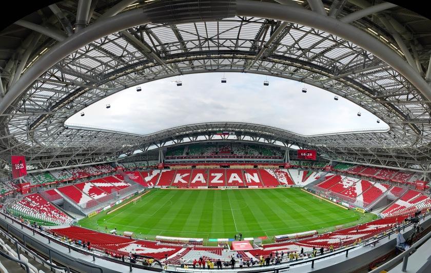 Resultado de imagen para arena Kazán